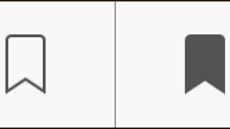Screenshot of bookmark icon states